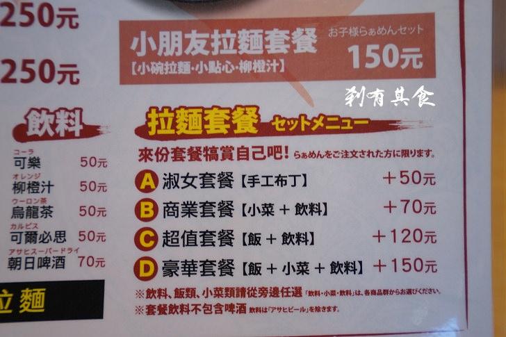 BDSC05100