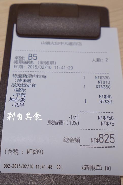 BDSC02959