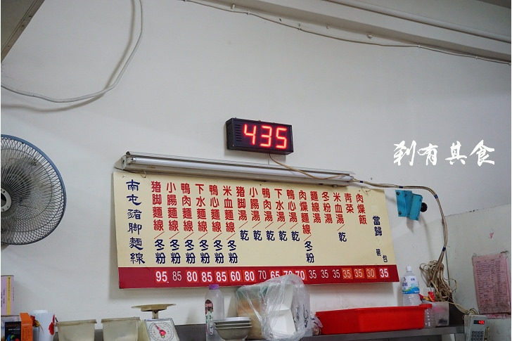 cDSC02920
