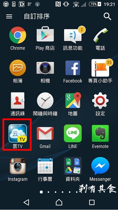 BScreenshot_2015-06-14-19-21-40