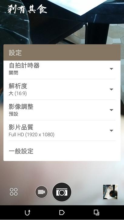 BScreenshot_2015-06-21-11-54-47