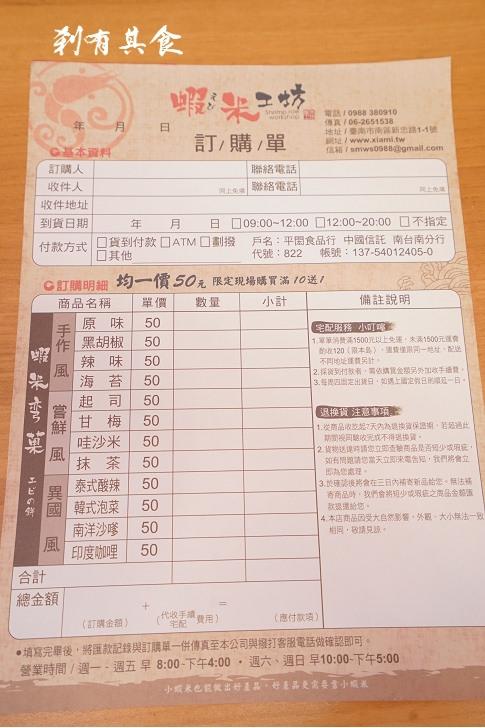 BDSC06184