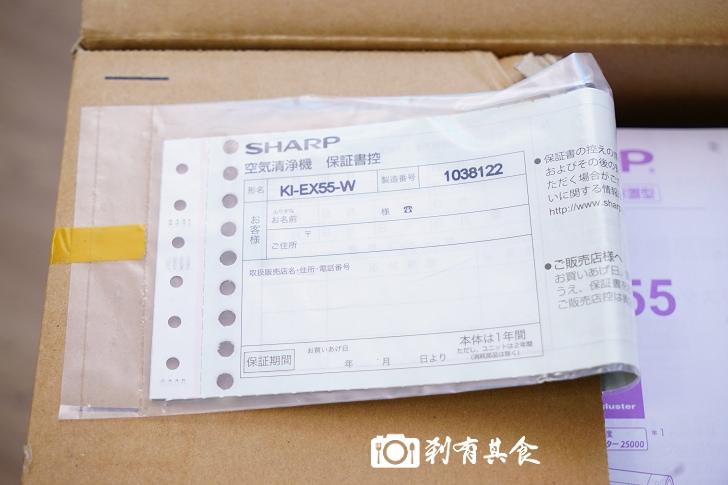 CDSC03416