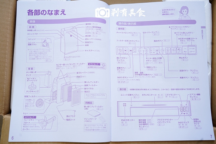 CDSC03419