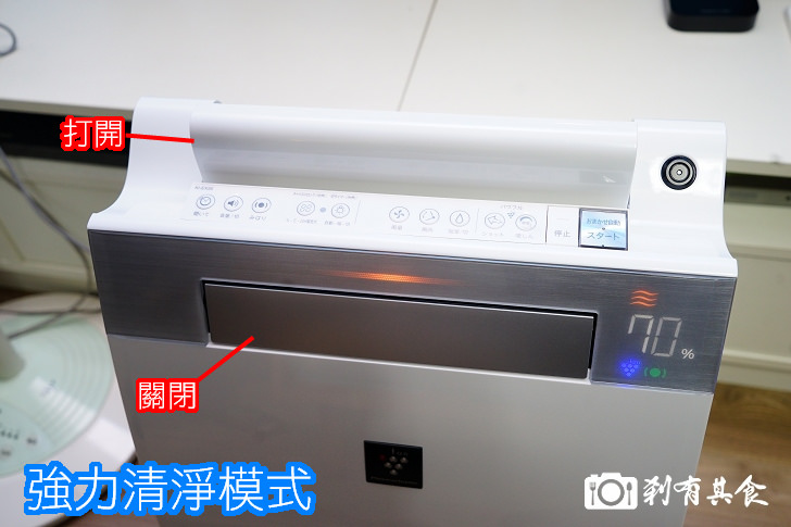 CDSC03503