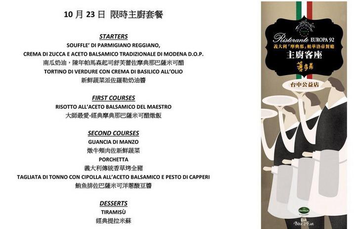 menu1023
