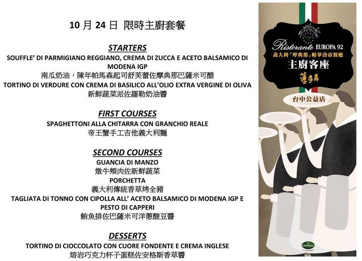 menu1024