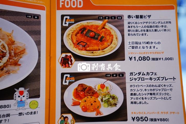 CDSC01857