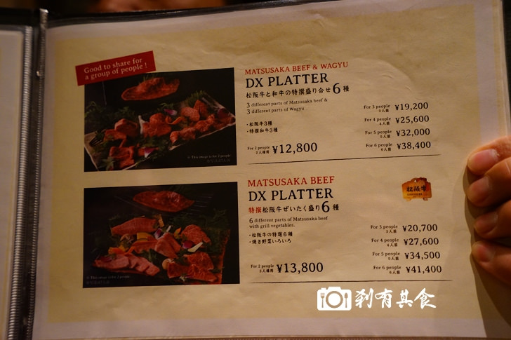 CDSC00711
