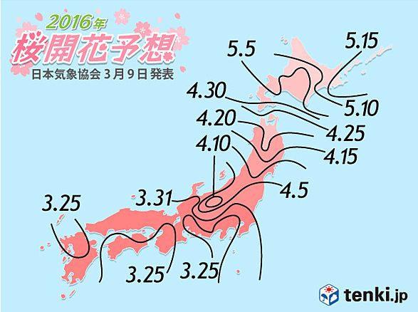 日本気象協会 tenki_jp