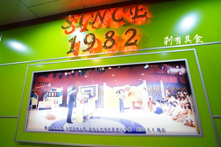 BDSC02404