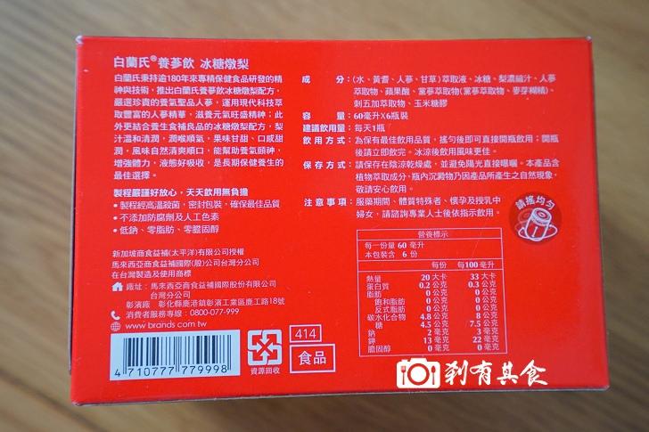 CDSC06262