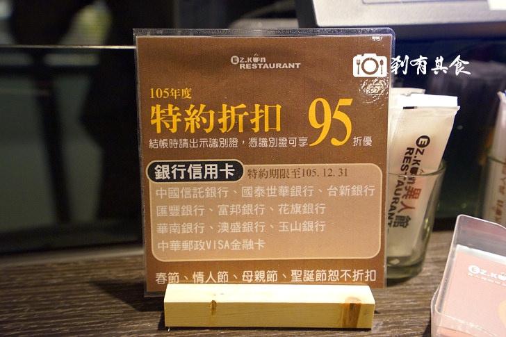 CDSC03651