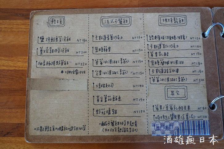 OI001909