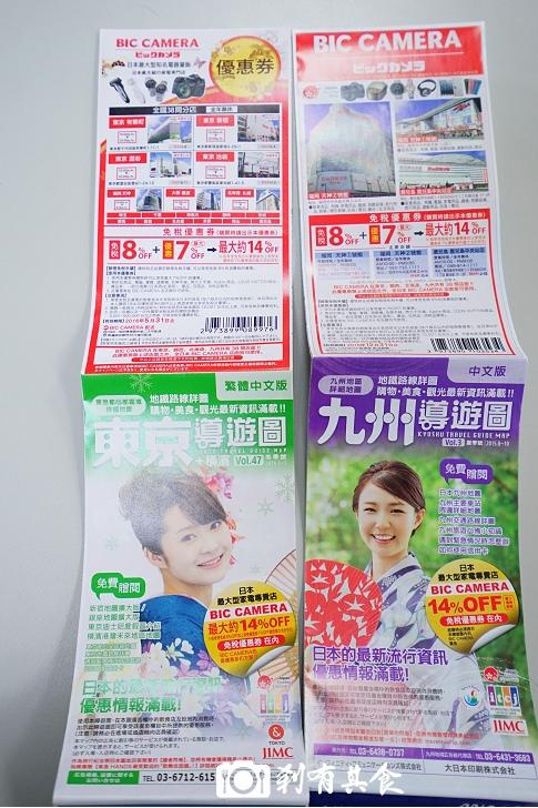CDSC09418