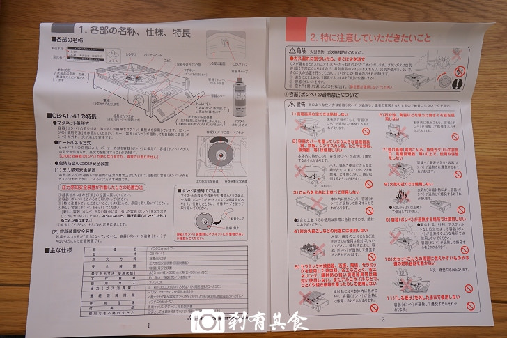 CDSC05791