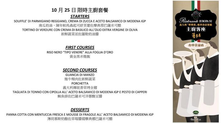 menu1025