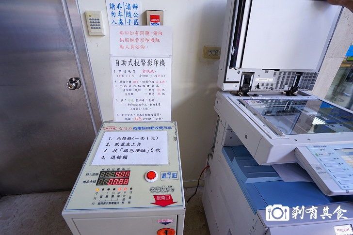 CDSC05110