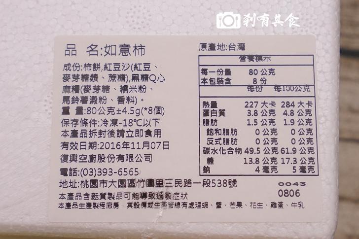 CDSC08653
