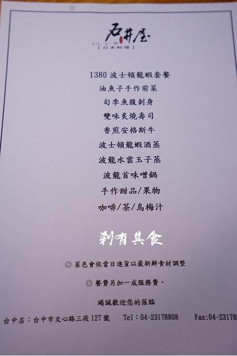BDSC00789