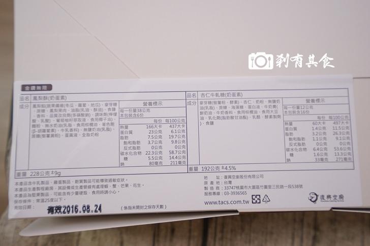 CDSC08651