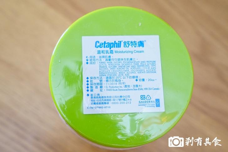 CDSC01364