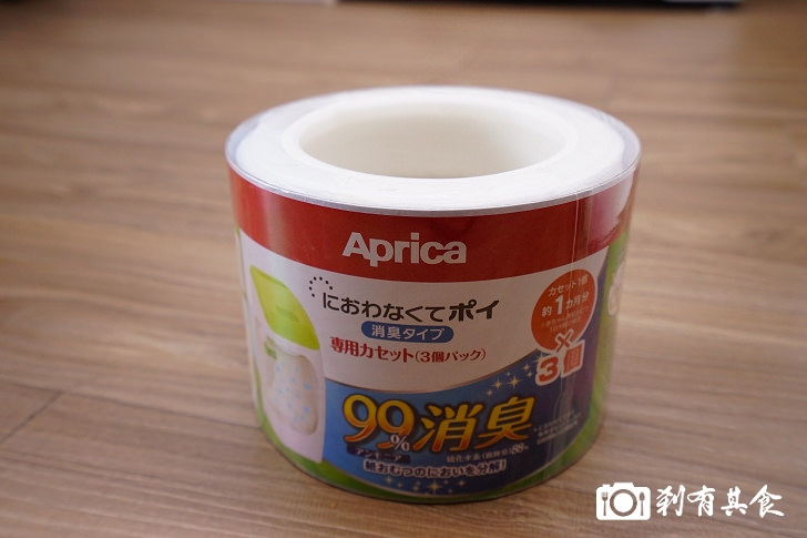 CDSC00369