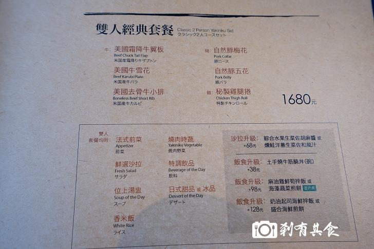 CDSC00597