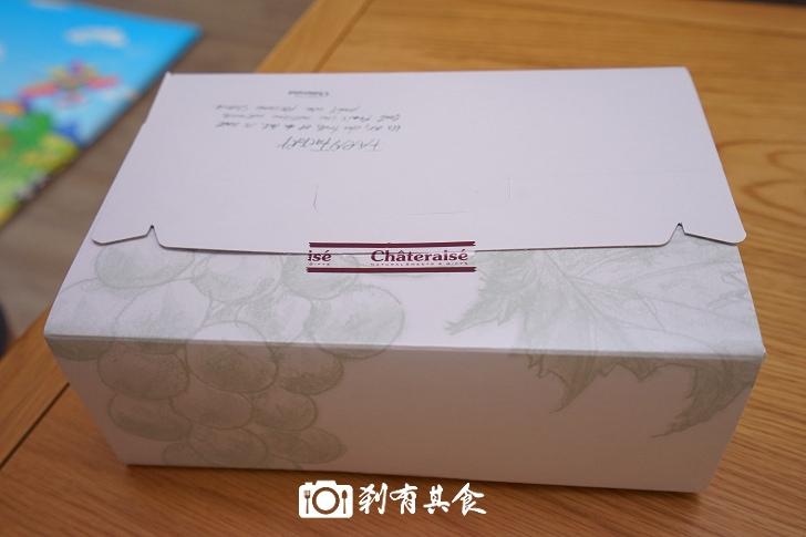 CDSC02820