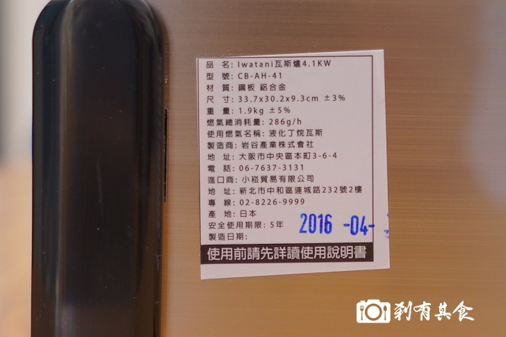 CDSC05807