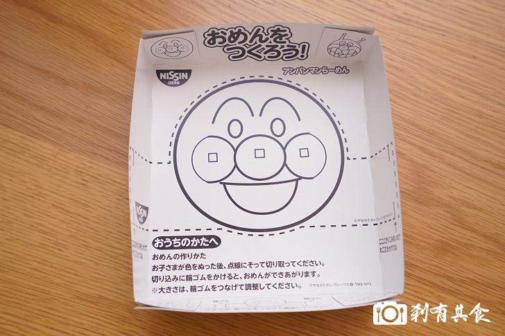 CDSC01273
