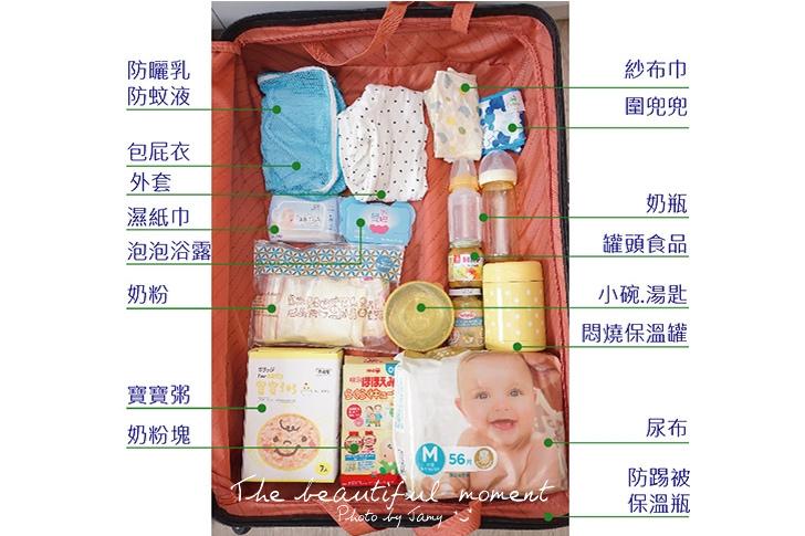 c行李-02