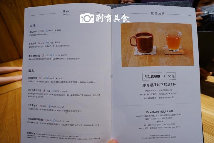 CDSC04502