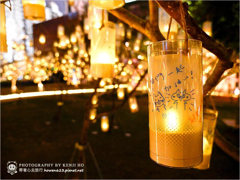 勤美光森林-4.jpg