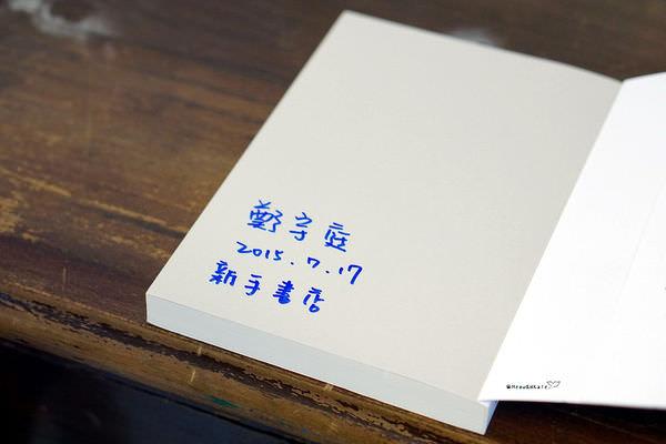DSC03346拷貝.jpg