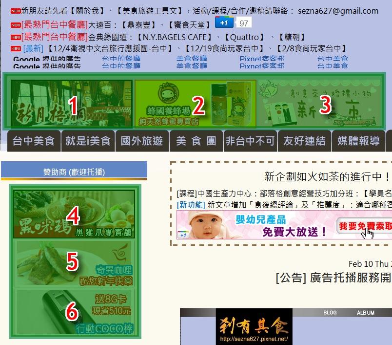 ads.png.jpg