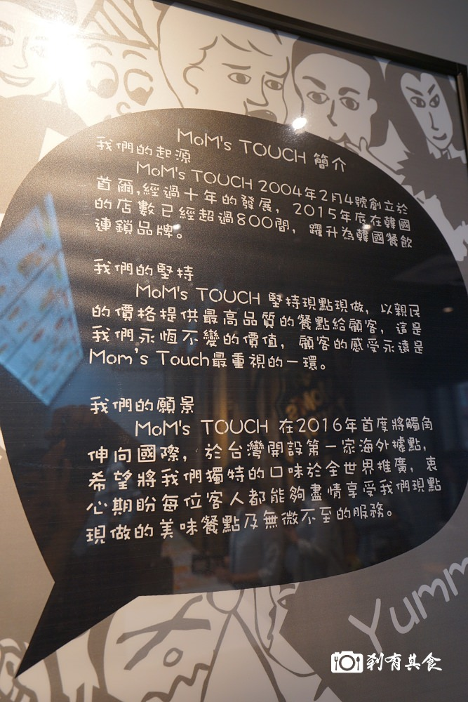 cdsc08680