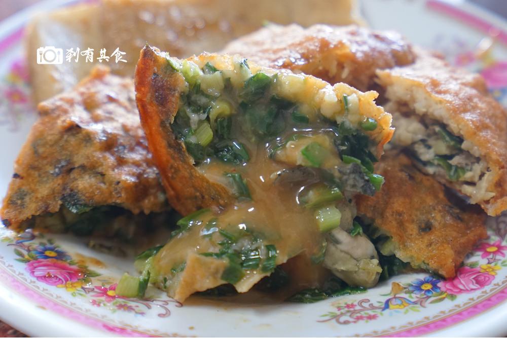 白記燒炸粿   清水美食 蛤~清水人早餐居然吃這個 手工現作早午餐