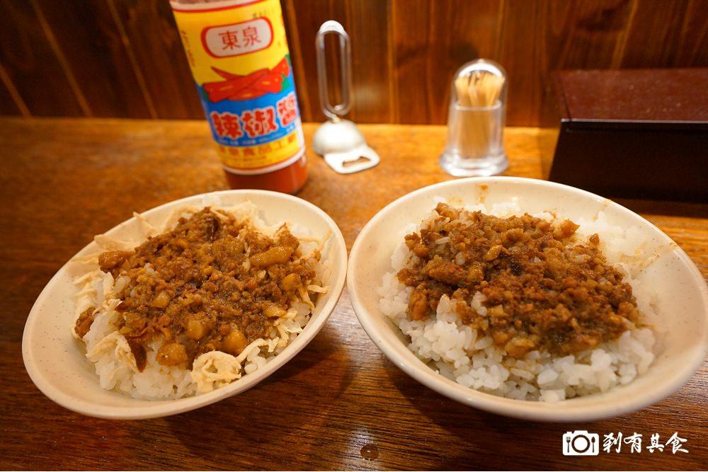 至膳魯肉飯 | 逢甲夜市美食 超人氣深夜食堂 古早味宵夜到2點(已歇業)