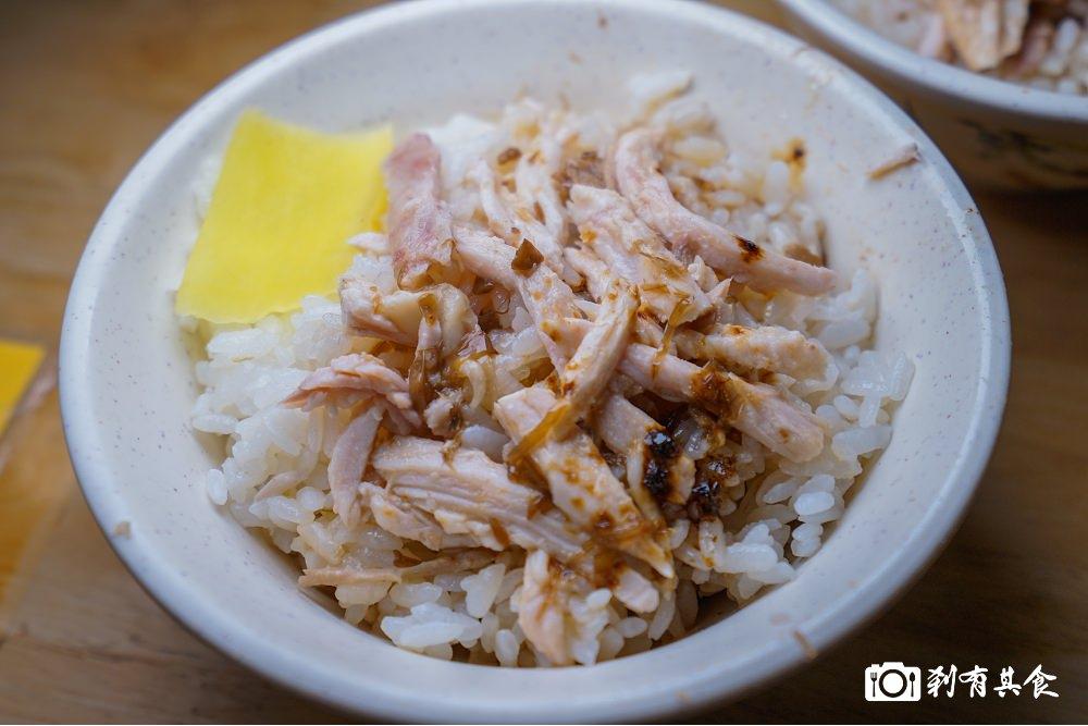 正宗火雞肉飯 | 台中雞肉飯 北平路週邊美食 火雞肉飯好吃 還有火雞心湯 晚來吃不到 (20多年老店)