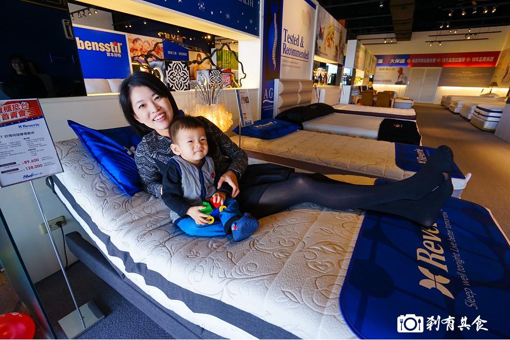 睡眠王國名床特賣   席夢思名床2萬有找 4/1~4/5 僅有五天,準備開搶!找一張最適合自己的床