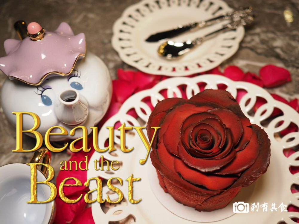 blackaschocolate|美女與野獸期間浪漫限定-巧克力玫瑰蜜桃蛋糕  告白、求婚的必勝甜點