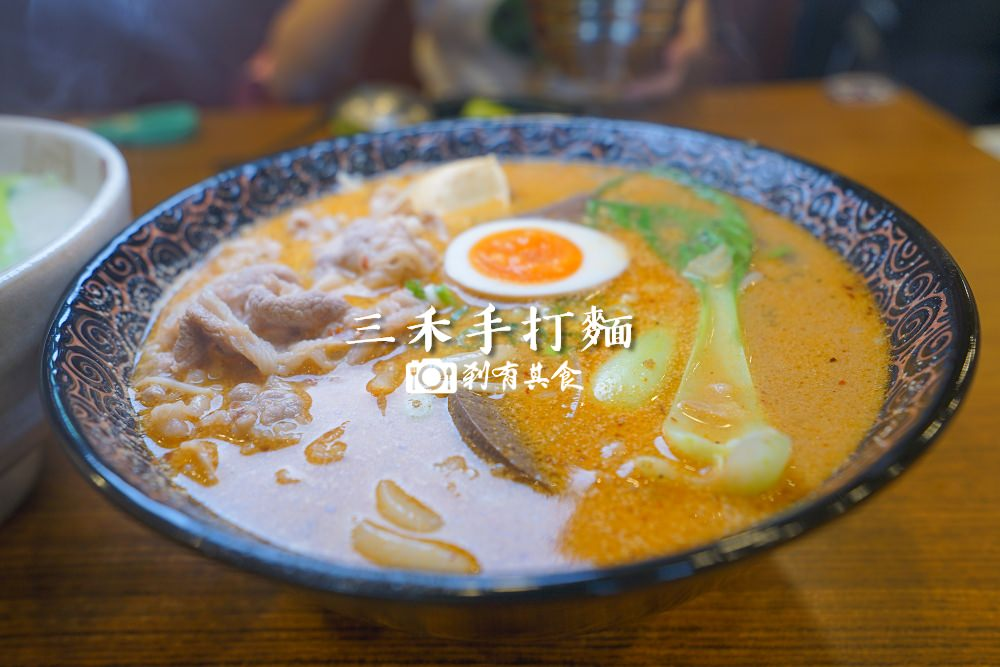 三禾手打麵 漢口店   台中北區美食 好吃的手打烏龍麵 ( 下午沒休息 )
