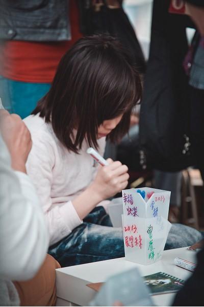 c樹德企業與勤美璞真文化藝術基金會邀請民眾以繪畫行動點燃「2013希望之光」活動