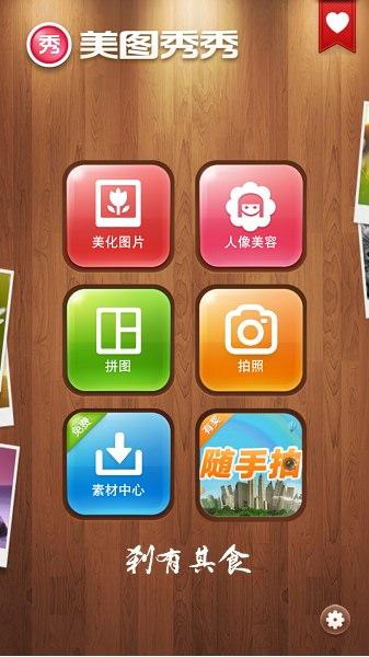 cScreenshot_2013-05-23-10-30-52