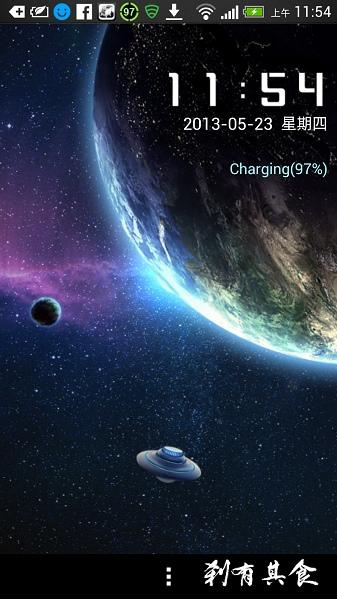 cScreenshot_2013-05-23-11-54-50