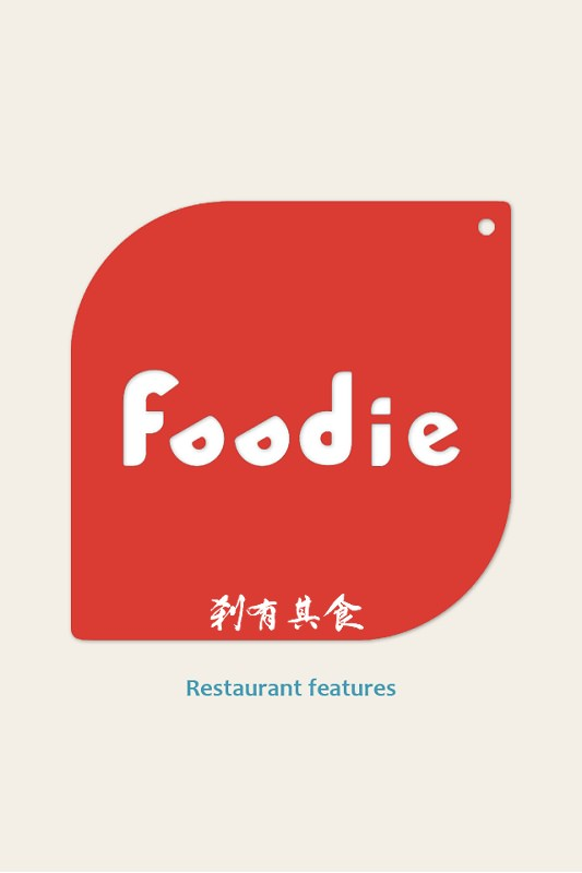 cfoodie_launch_page