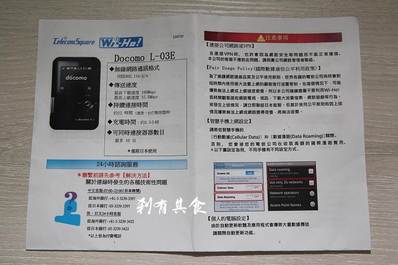 BIMG_5052.jpg