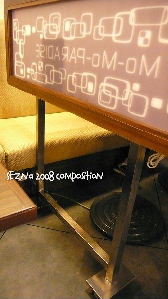ECP1270666.jpg