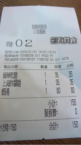 cP1480150.jpg
